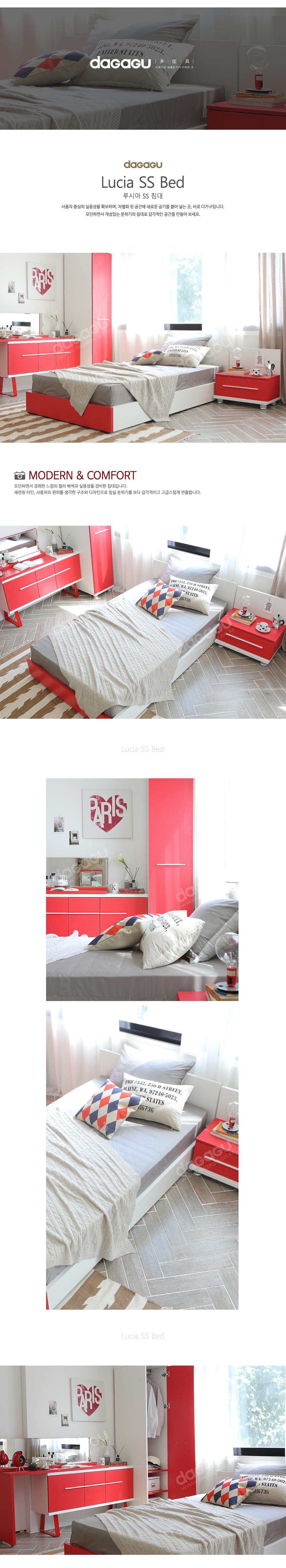 핑클 SS 침대